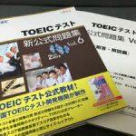 TOEIC を活用して、スピーキング力をつけよう!~実は TOEIC は日常会話練習に最適~